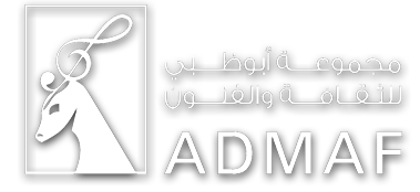 Abu Dhabi Music & Arts Foundation – ADMAF